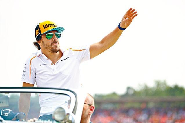 阿朗素季后将结束其十七年的F1生涯。