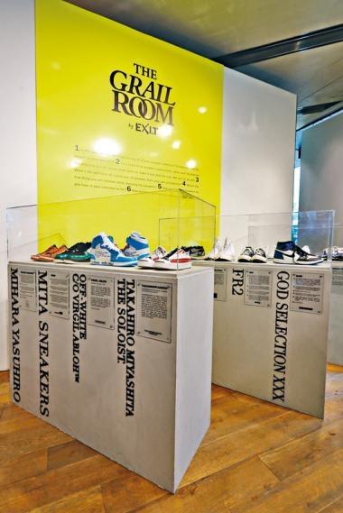 型人運動鞋限定店