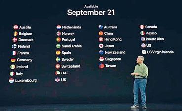 蘋果的新手機發布會,出現「中國」、「香港」及「台灣」並列。
