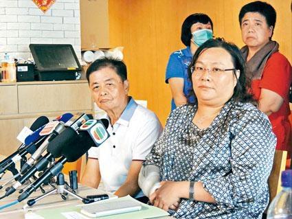 陳章萍被重案組以涉嫌行使虛假文書罪名拘捕。
