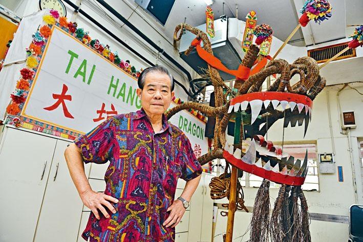 大坑舞火龍總指揮陳德輝,對這項傳統文化活動歷史瞭如指掌。