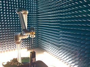 城大毫米波國家重點實驗室。
