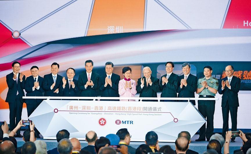 ■港高鐵今日正式通車前夕,在西九龍站舉行開通儀式。