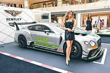 Continental GT3公開首展