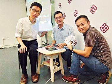 梁清河及李宇軒指,「羊燈」可鼓勵家庭成員放下手機,增加相處時間。