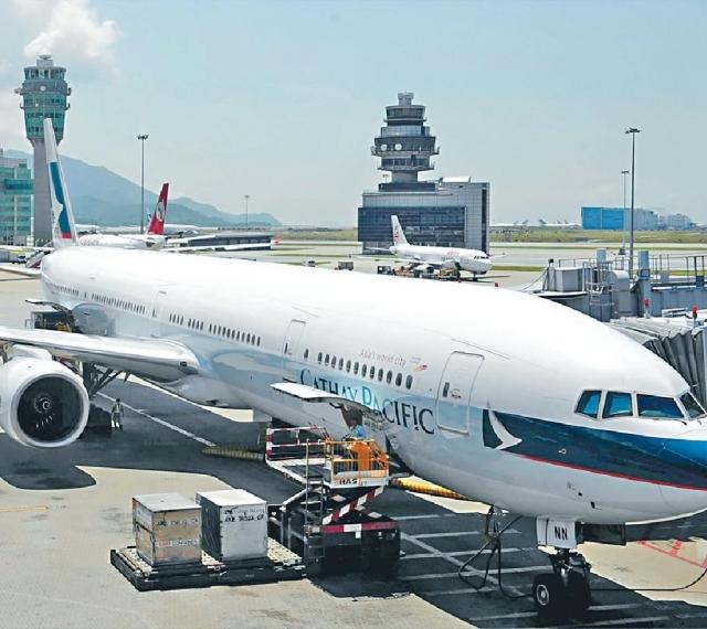 ■國泰及國泰港龍航空日前率先宣佈重新恢復收費。資料圖片