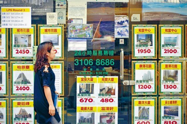 ■八月份住宅售價指數連升斷纜,按月微跌百分之零點零八。