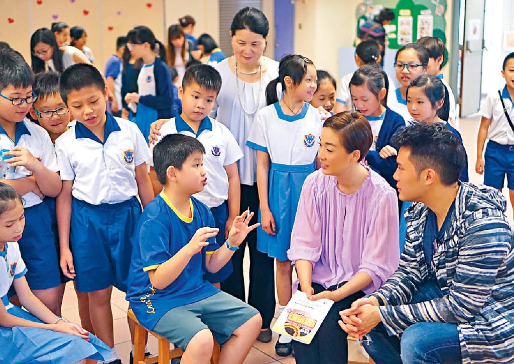 ■之前江美儀幫代表香港出戰美國的沙田小學生籌募旅費,參賽學員載譽歸來,她出席有關的分享會,美儀話工作同時都好想多做善事。