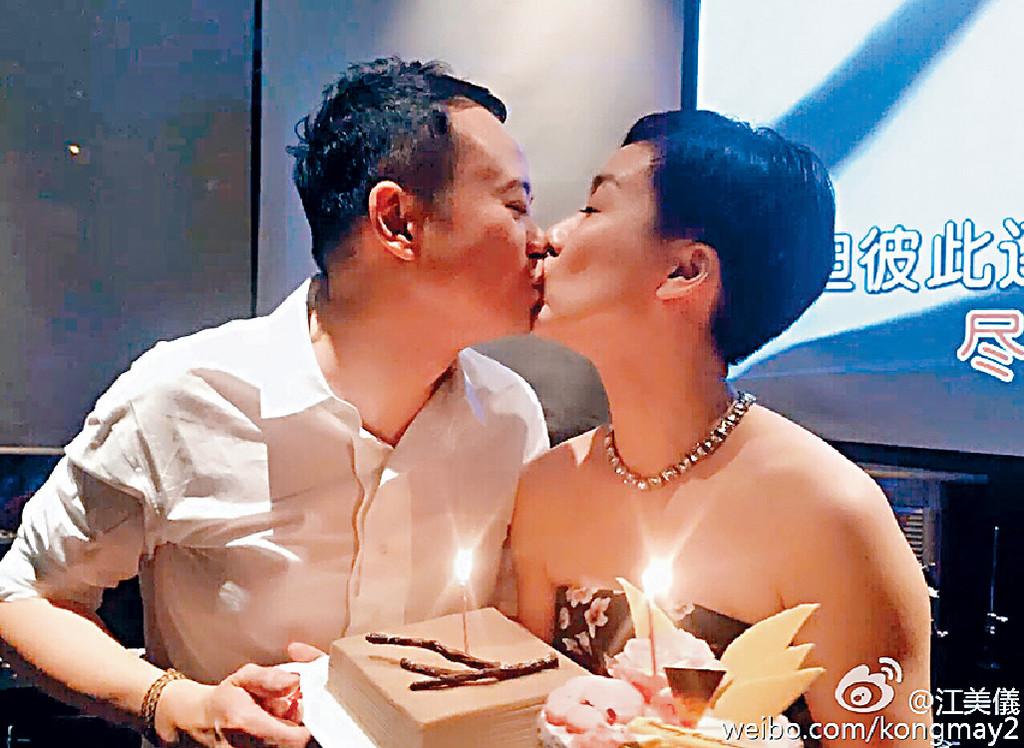 ■去年江美儀46歲生日時,曾上載和吳君祥咀嘴相淡化分手傳言。