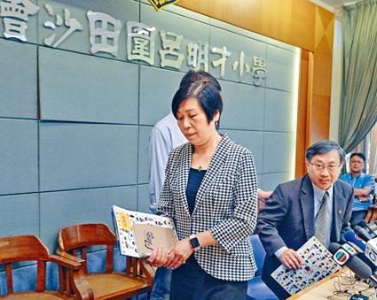 沙田圍呂明才小學校長薛鳳鳴(前)向校方告病假,下周四復課。