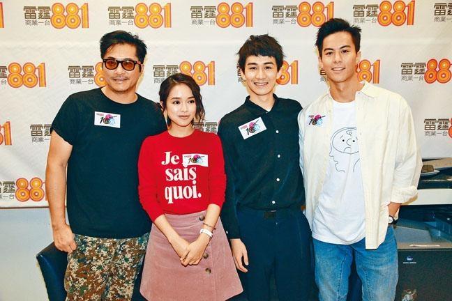 (左起)邵仲衡、蘇麗珊、吳肇軒及朱鑑然齊宣傳新戲。