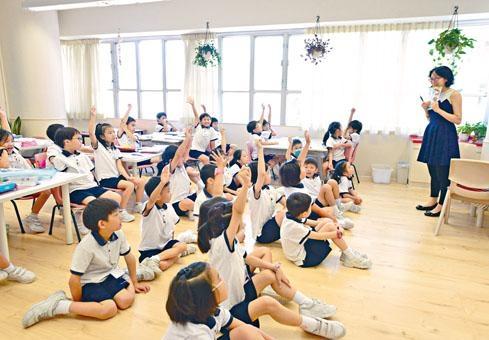 《施政報告》建議重整對特教生的學習支援津貼、小學加強輔導教學計畫和融合教育計畫。