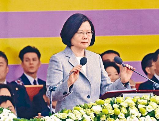 蔡英文在雙十慶典上發表演講。