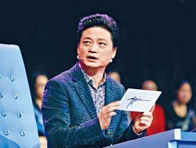 崔永元因揭露藝人陰陽合同,近日收到死亡恐嚇。