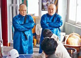 劇中出現兩名留辮穿清裝的保安。