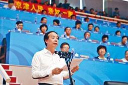 趙勇被免體育總局副局長。