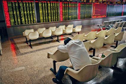 美股急挫連累環球股市,A股也難獨善其身。