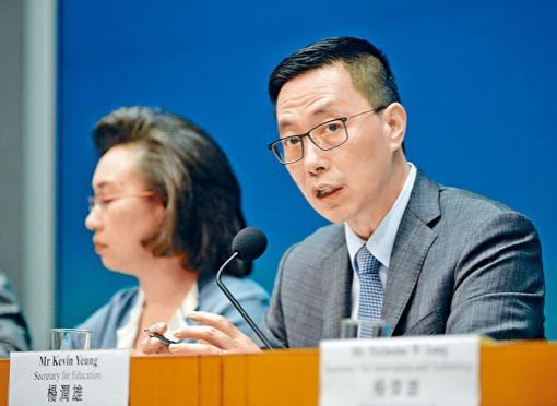 楊潤雄否認「全方位學習津貼」會取代現時生涯規劃津貼。