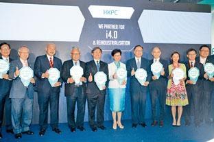 行政長官林鄭月娥(左四)和楊偉雄等,出席科創中心開幕禮。