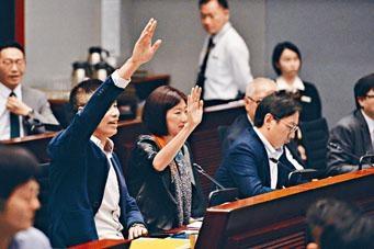 立法會選出十八個事務委員會正副主席。