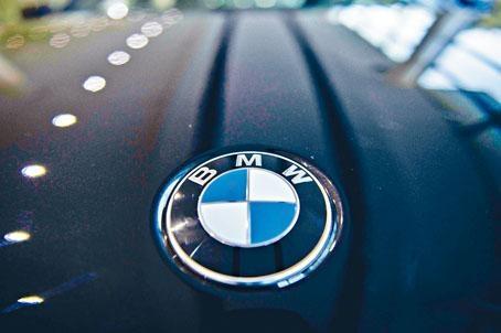 華晨中國以290億元人民幣出售華晨寶馬汽車之25%股權予德國寶馬集團。