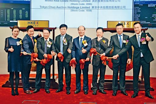 四隻新股昨天同一日上巿,當中贛鋒鋰業李良彬表示,是次股價「跳水」主要是受大市影響。