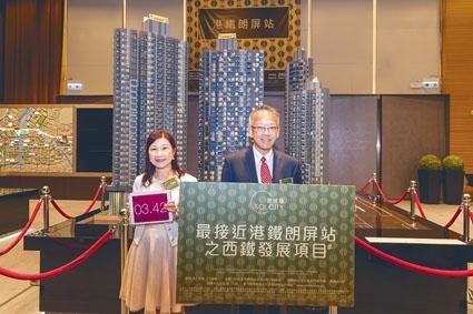 華懋吳崇武表示,朗城滙料下周二開價,本月26日銷售。旁為陳慕蘭。