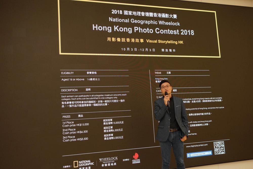 「2018國家地理會德豐香港攝影大賽」今年繼續設有手機組別。