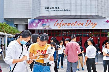 ■城大資訊日吸引三萬人入場,並舉辦多場講座。