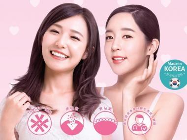 韓國Happy Mask面膜系列登陸香港