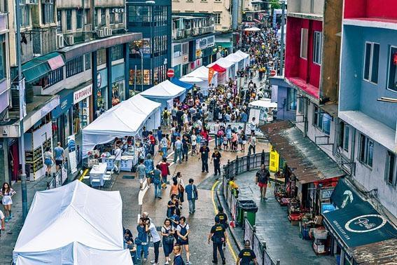 街頭嘉年華會去年吸引逾五萬六千人參與。