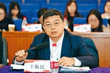 中聯辦法律部部長王振民下月離任,結束近三年官場生涯。