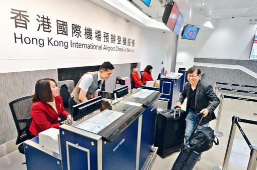 機管局於大橋香港口岸入境大堂設立服務中心,為旅客提供預辦登機及託運服務。
