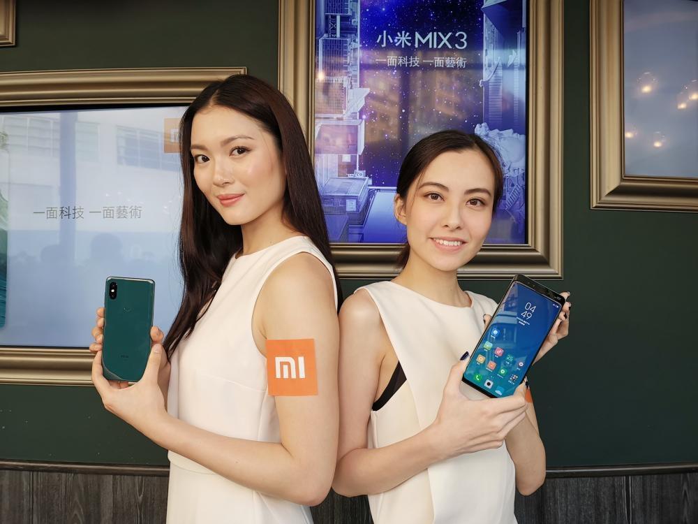 小米日前發布年度壓軸旗艦手機小米MIX 3。