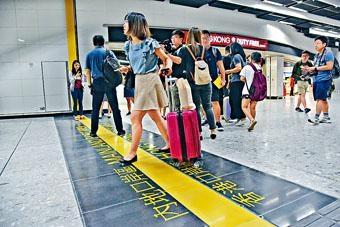 ■西九站的內地口岸區與香港區域僅一綫之隔。