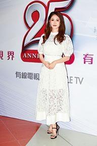 石詠莉跟香港開電視傾談合作事宜。