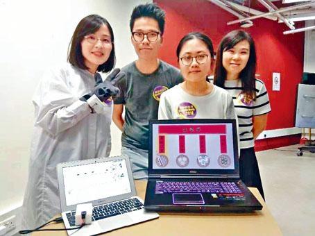 城大學生楊愷妍 認為,長者對舊有事物特別熟悉,遂設計四款富香港特色的互動遊戲「耆趣遊樂園」,訓練長者的記憶力。