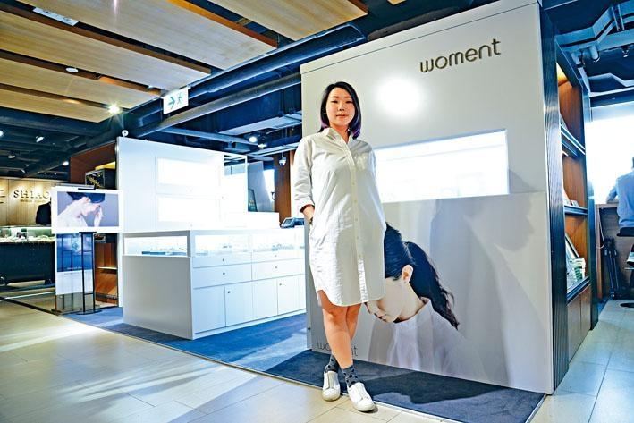Woment創辦人謝穎珊(Kim)以自家設計珍珠首飾闖天下。