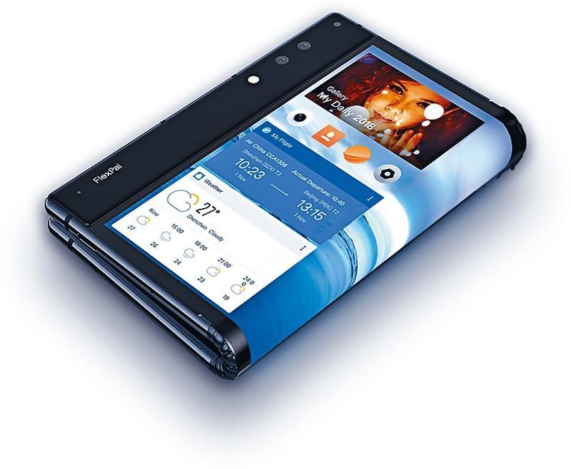 首款摺疊熒幕手機