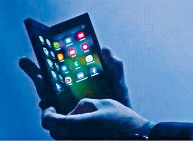 三星可對摺屏幕的智能手機原型。