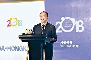 阿壩州委書記劉坪在港參加投資推介會。