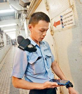在港鐵尖沙嘴站遇襲警員送院。