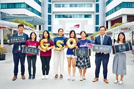 林紹亮稱,城大設立「校外朋輩支援大使計畫」、「國際朋友會」等,協助海外生融入校園及社區。