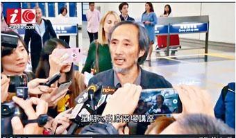 ■有香港永久居民身分的馬建昨順利入境。