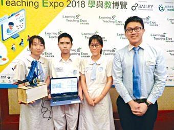 天水圍香島中學三名學生,為減輕香港醫療負擔,研發「人工智能診所」。