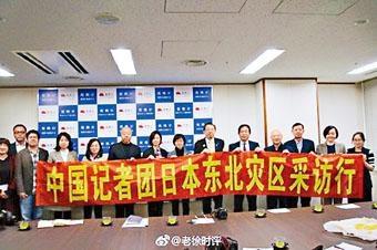 中國記者團到訪福島,獲日本復興廳副大臣橘慶一郎接見。