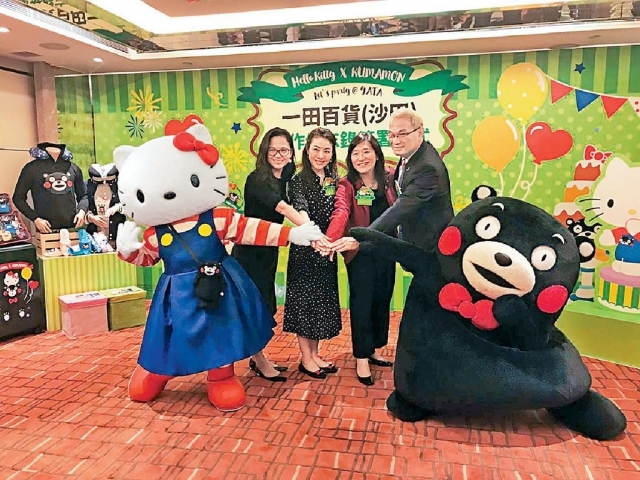 ■一田邀請Hello Kitty同KUMAMON,慶祝沙田旗艦店開幕。