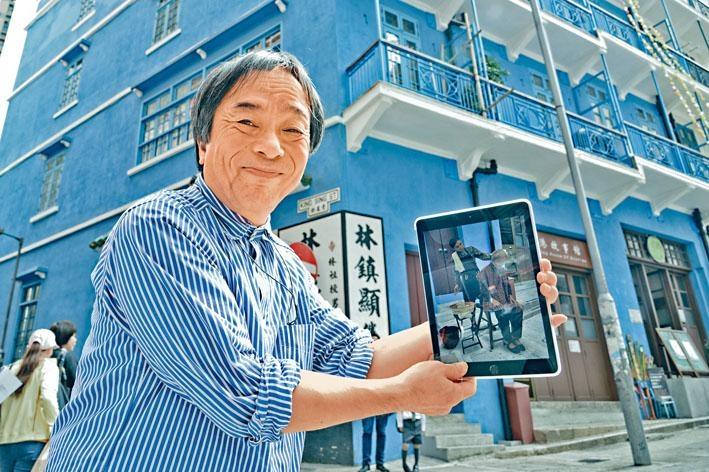 藤幡正樹現為香港浸會大學電影學院客席教授,曾創作過不少「互動藝術」作品。