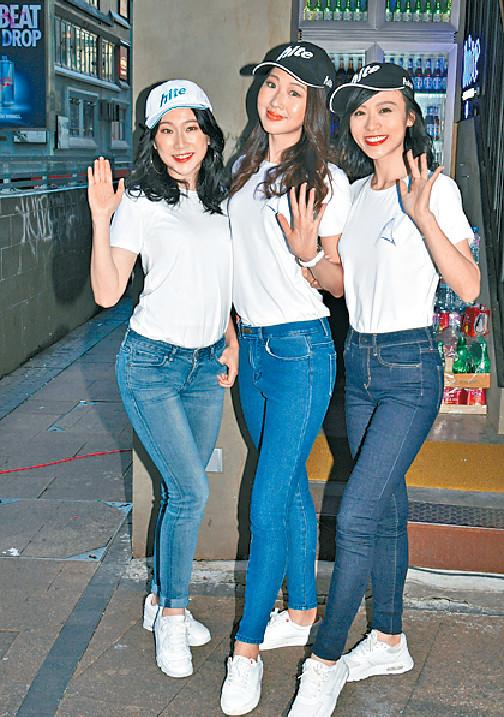 ■左起:張右雨、梁雪瑤與林孜沫代表香港,參加亞姐12月15日的決賽。
