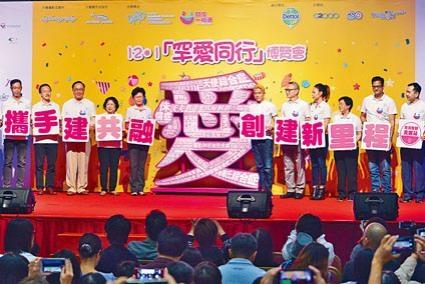 ■特首林鄭月娥(左五)昨出席「罕愛同行」罕見病博覽會。